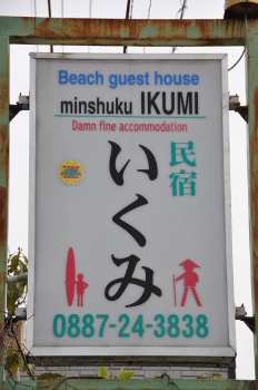 Shikoku J10_Catherine_Blog-CouleurSenior_Nikon 0866