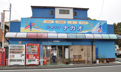 Shikoku J11_Catherine_Blog-CouleurSenior_Nikon 0872