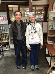 Shikoku J12_Catherine_Blog-CouleurSenior_IMG 0685