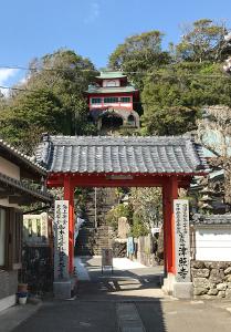 Shikoku J12_Catherine_Blog-CouleurSenior_IMG 0692