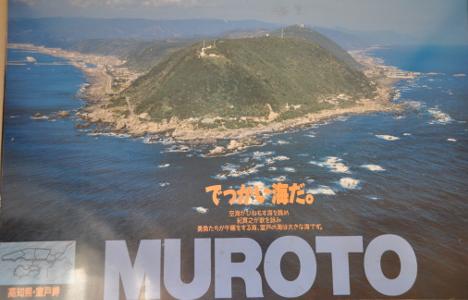 Shikoku J12_Catherine_Blog-CouleurSenior_Nikon 1 0903