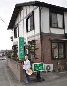 Shikoku J2_Catherine_Blog-CouleurSenior_Nikon 1 (166)