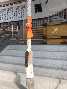 Shikoku J5_Catherine_Blog-CouleurSenior_IMG 0436
