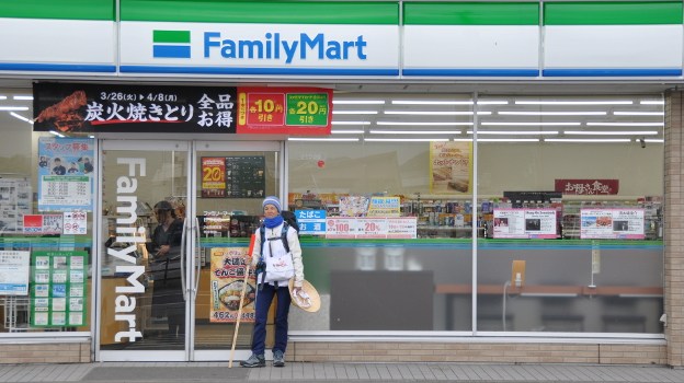 Shikoku J9_Catherine_Blog-CouleurSenior_Nikon 1 0648