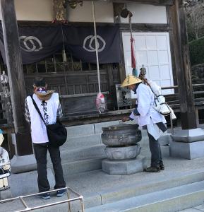 Shikoku J14_Catherine_Blog-CouleurSenior_IMG 0749