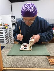 Shikoku J41_Catherine_Blog-CouleurSenior_IMG 1810