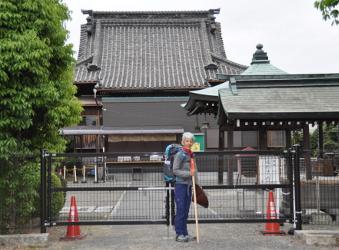 Shikoku J41_Catherine_Blog-CouleurSenior_Nikon 4 0708