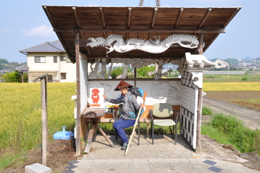 Shikoku J44_Catherine_Blog-CouleurSenior_Nikon 4 0785