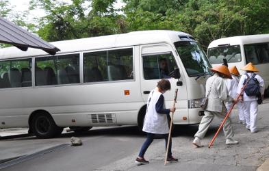 Shikoku J45_Catherine_Blog-CouleurSenior_Nikon 4 0846