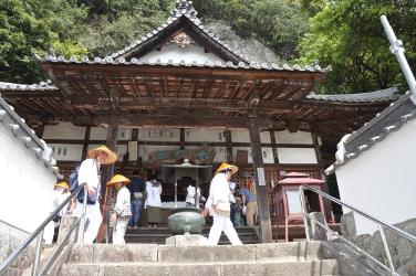 Shikoku J45_Catherine_Blog-CouleurSenior_Nikon 4 0852