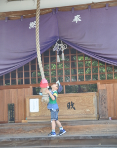 Shikoku J45_Catherine_Blog-CouleurSenior_Nikon 4 0880