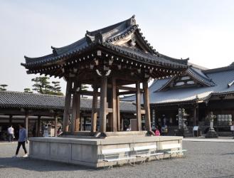 Shikoku J45_Catherine_Blog-CouleurSenior_Nikon 4 0925