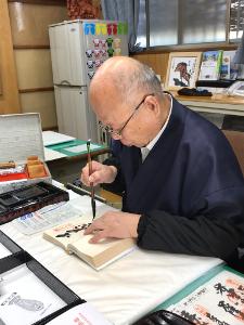 Shikoku J46_Catherine_Blog-CouleurSenior_IMG 1945