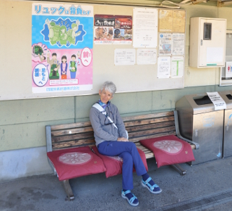 Shikoku J49_Catherine_Blog-CouleurSenior_Nikon 5 0445