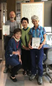 Shikoku J50_Catherine_Blog-CouleurSenior_IMG 2081