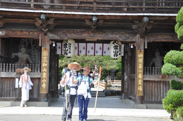 Shikoku J52 Catherine_Blog-CouleurSenior_Nikon 5 0773