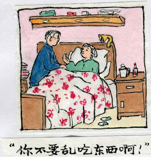 rao_pingru_notre_histoire_maladie