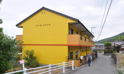 Shikoku J41_Catherine_Blog-CouleurSenior_Nikon 4 0742