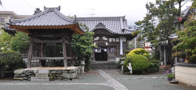 Shikoku J43_Catherine_Blog-CouleurSenior_Nikon 4 0767
