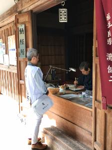 Shikoku J44_Catherine_Blog-CouleurSenior_IMG 1871