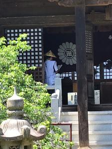 Shikoku J47_Catherine_Blog-CouleurSenior_IMG 1997