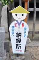 Shikoku J47_Catherine_Blog-CouleurSenior_Nikon 5 0021