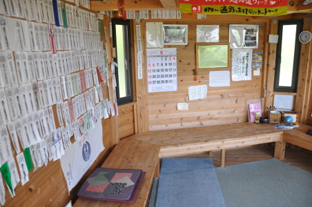 Shikoku J47_Catherine_Blog-CouleurSenior_Nikon 5 0091
