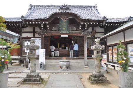 Shikoku J47_Catherine_Blog-CouleurSenior_Nikon 5 0156
