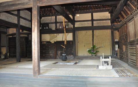 Shikoku J49_Catherine_Blog-CouleurSenior_Nikon 5 0374