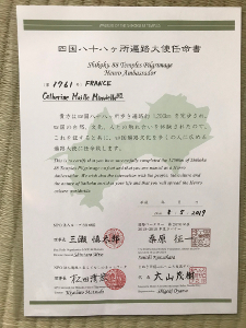Shikoku J50_Catherine_Blog-CouleurSenior_IMG 2153