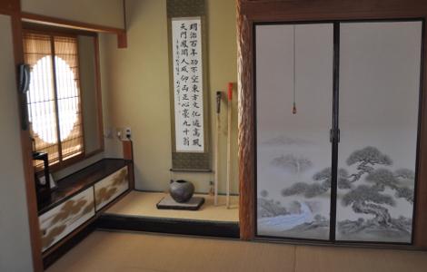 Shikoku J52 Catherine_Blog-CouleurSenior_Nikon 5 0788