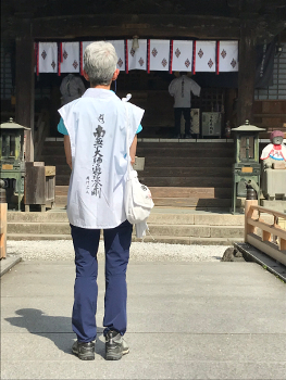 Shikoku J52_Catherine_Blog-CouleurSenior_IMG 2217