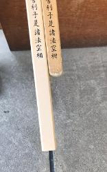 Shikoku J52_Catherine_Blog-CouleurSenior_IMG 2222